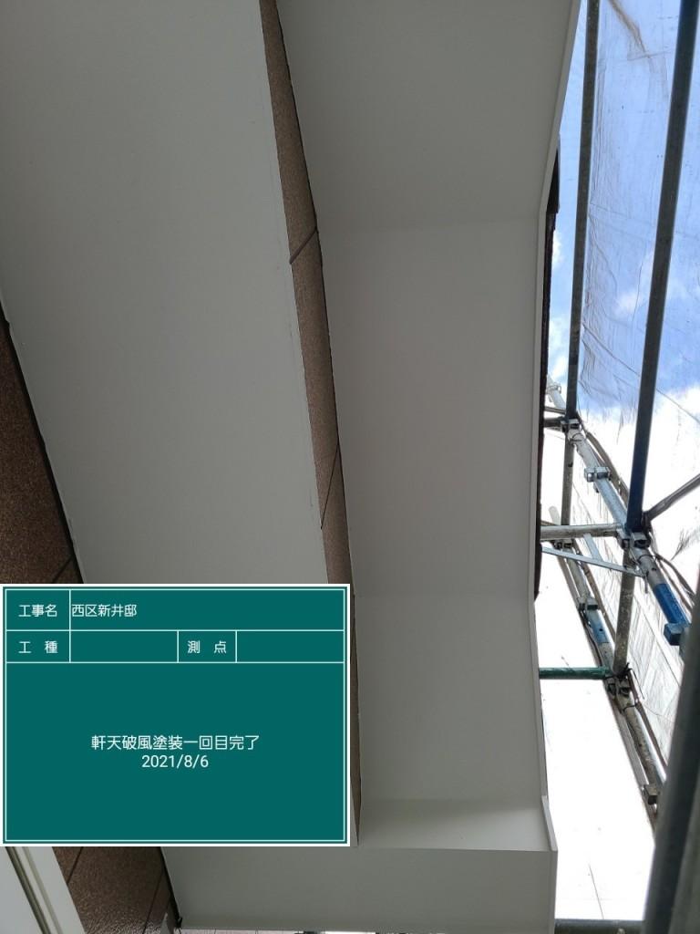 1C359FEC-5124-4B30-8EE8-3F2008FB0248